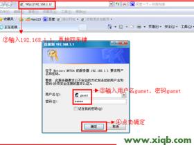 【设置图解】Netcore磊科无线路由器修改LAN口IP地址