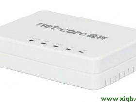 【设置教程】磊科NW702无线路由器设置教程