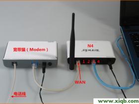 腾达(Tenda)N4无线路由器ADSL拨号上网设置