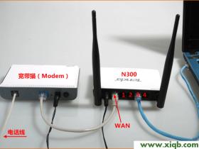 腾达(Tenda)N300无线路由器ADSL上网设置