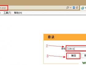 腾达(Tenda)无线路由器密码怎么设置与修改?
