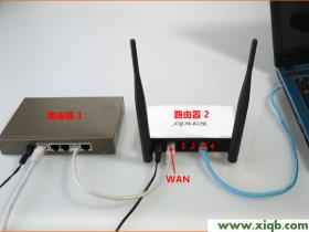 腾达(Tenda)路由器连接路由器设置方法