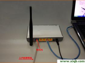 腾达(Tenda)F306无线路由器固定IP上网设置