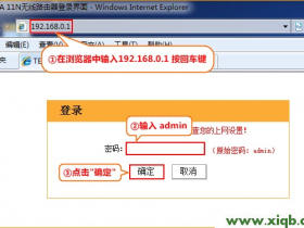 腾达(Tenda)路由器无线WiFi密码设置修改方法