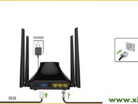 【图解步骤】腾达(Tenda)T845路由器固定(静态)IP上网设置