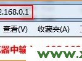 【设置教程】腾达(Tenda)FH331路由器限制网速设置
