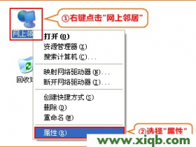 【官方教程】腾达(Tenda)FH1205无线路由器桥接设置