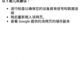 【图文教程】192.168.2.1手机登陆打不开解决办法