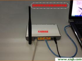 【官方教程】腾达(Tenda)W303R固件怎么升级