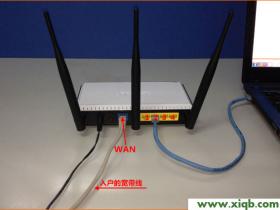 【设置教程】腾达(Tenda)W303R路由器固定IP地址上网设置