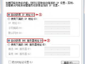 【官方教程】腾达(Tenda)FH365路由器无线WAN(WISP)设置