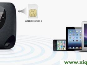 TP-Link TL-TR761 2000L 3G路由器设置指南