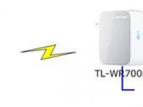 TP-link mini(迷你)无线路由器设置(Repeater模式)