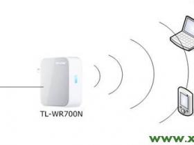 TP-Link mini(迷你)无线路由器设置-AP模式