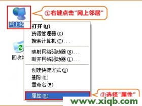 TP-Link路由器192.168.1.1打不开