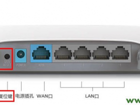 TP-Link无线路由器密码忘记了怎么办?