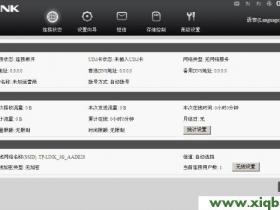 路由器管理页面tplogin.cn进不去了,现在密码也改不了_tplogin.cn主页 登录