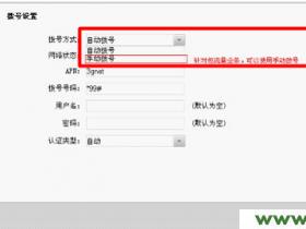 tplogin.cn打开是电信登录页面的解决办法图文教程_tplogin.cn手机登录
