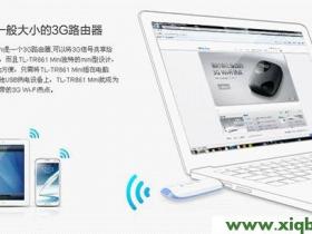 tplogin.cn无线路由器设置_tplogincn设置登录