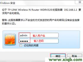 tplogin.cn如何重新设置_tplogin.cn无法登录