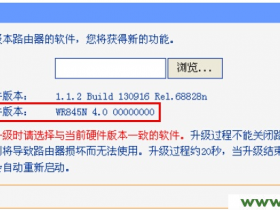 tplogin.cn打不开的解决办法_tplogin.cn管理页面