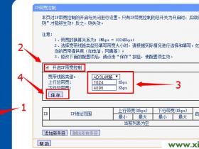 tplogin.cn打不开的解决办法_tplogin.cn手机登录页面