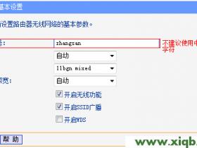 路由器背面tplogin.cn,怎么进行设置_tplogin.cn登录页面