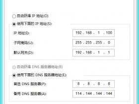 新买的路由器 说要设置 但是tplogin.cn进不去设置不了_tplogin.cn进行登录