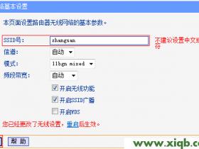 tplogin.cn打开是电信登录页面的解决办法_tplogin.cn