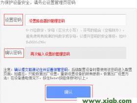tplogin.cn初始密码是多少?