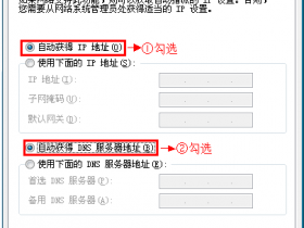melogin.cn无线路由器设置【图文】教程