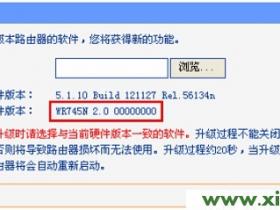 浏览器无法访问tplogin.cn网址