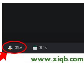 路由器背面tplogin.cn,怎么进行设置