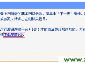 路由器管理页面tplogin.cn进不去了,现在密码也改不了