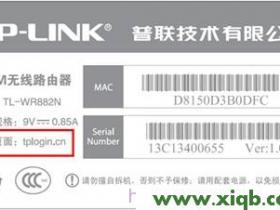 【图解教程】TP-Link登陆网址是什么?