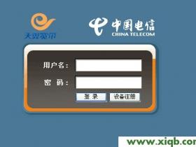 【图解教程】TP-Link设置网址打不开的解决办法
