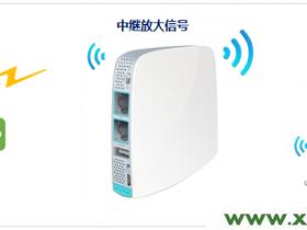 【设置图解】TP-Link TL-WR820N路由器中继(放大)无线信号设置