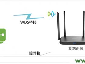 【详细图解】TP-Link TL-WDR5800无线路由器WDS桥接设置