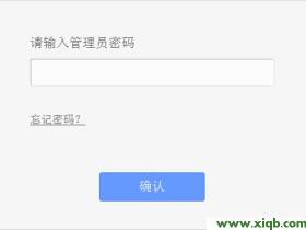【设置图解】tplogin.cn密码忘记了解决办法