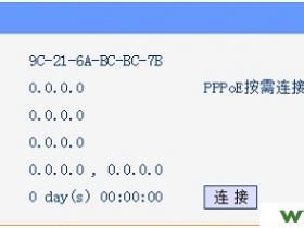 【图解步骤】TP-Link TL-WR886N设置好后不能上网怎么办?