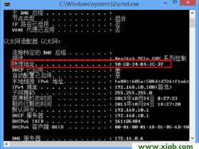 【设置图解】TP-Link TL-WR886N怎么设置MAC地址过滤?