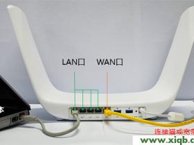 【详细图文】TP-Link TL-WDR8600路由器手机设置教程
