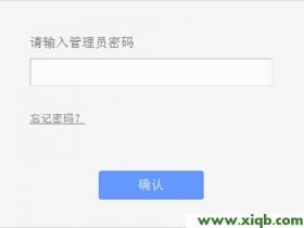 【教程图解】TP-Link TL-WR886N无线密码设置(WiFi密码设置)教程