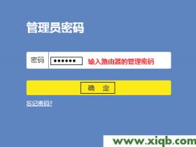 【设置图解】TP-Link TL-WR886N怎么恢复出厂设置?