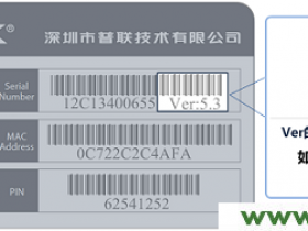 【设置图解】TP-Link TL-WR886N V4-V5无线桥接教程设置方法