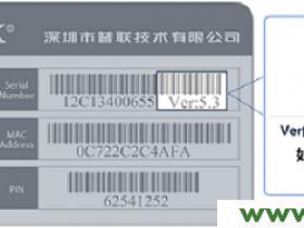【详细图解】TP-Link TL-WR886N V2-V3虚拟服务器设置方法