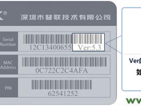 【详细图解】TP-Link TL-WR842N固件升级教程