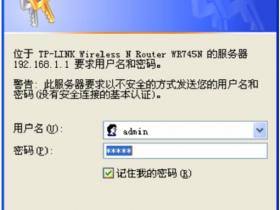 【设置图解】TP-Link路由器隐藏wifi信号设置方法