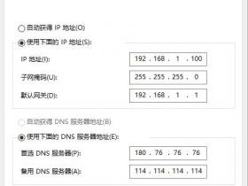 【设置图解】TP-Link TL-WDR5600端口映射设置教程