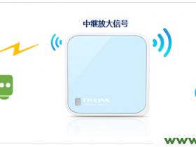 为什么tplogin.cn老是域名解析错误